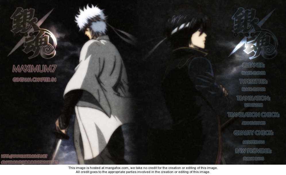 Gintama 54 Page 1