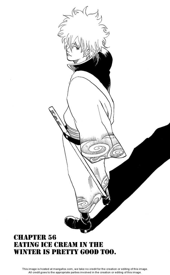 Gintama 56 Page 3
