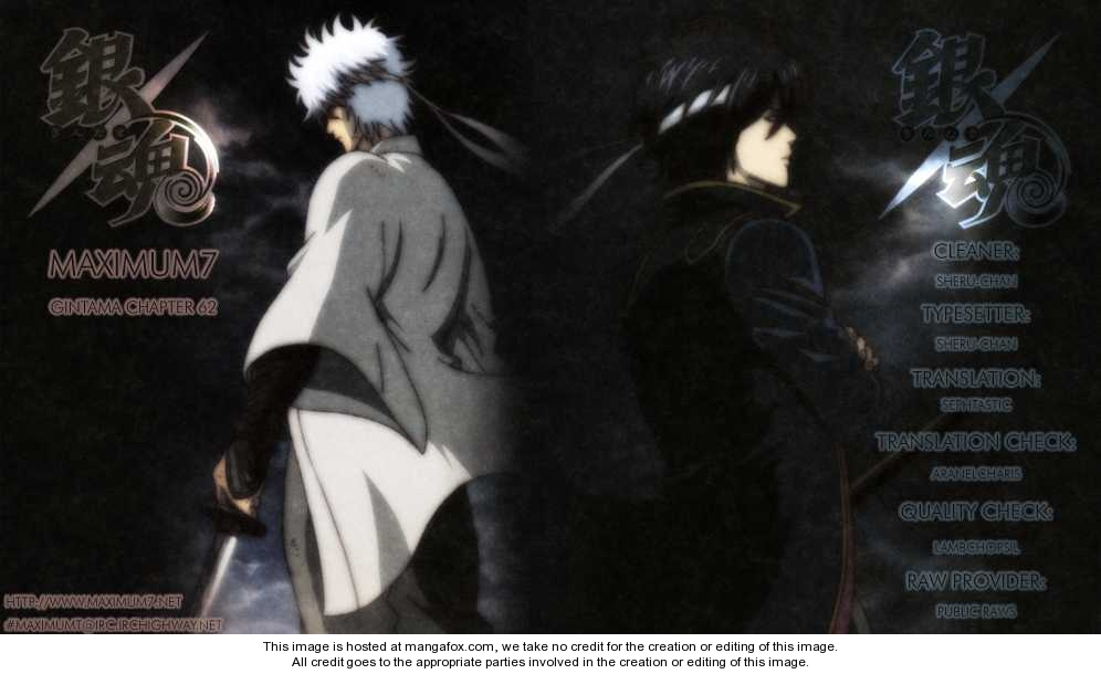 Gintama 62 Page 1