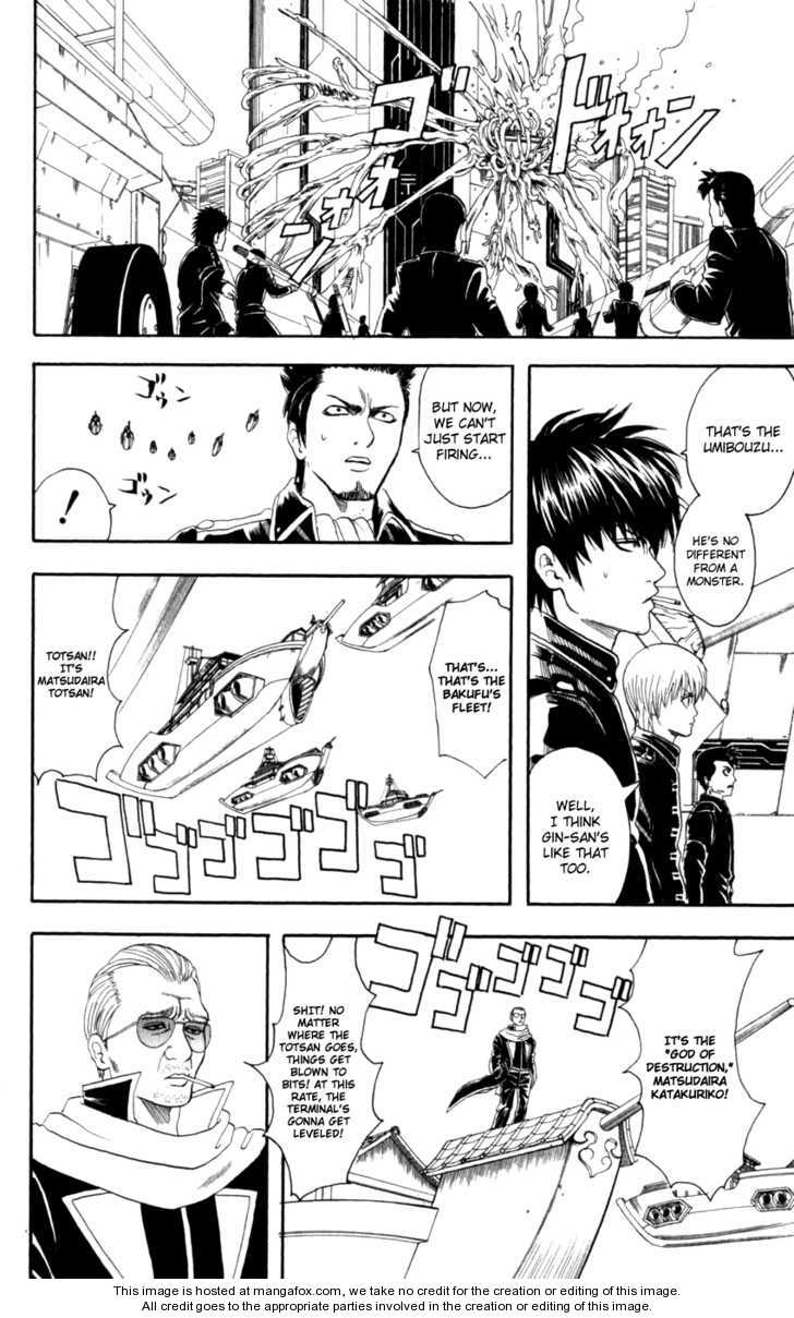 Gintama 62 Page 3