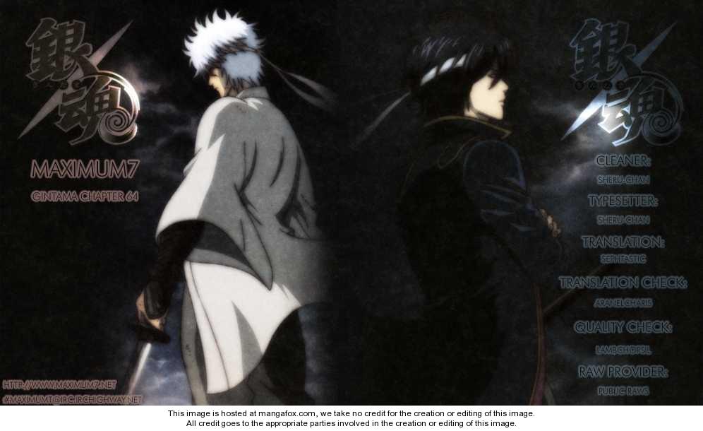 Gintama 64 Page 1