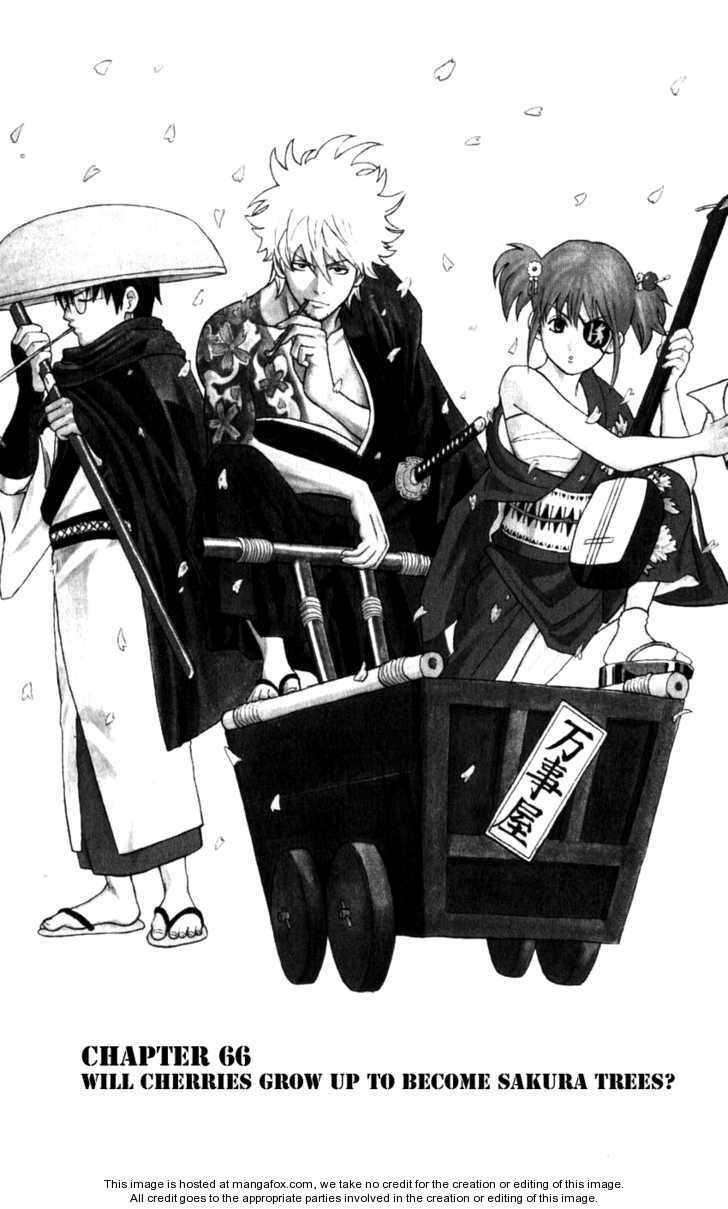 Gintama 66 Page 2