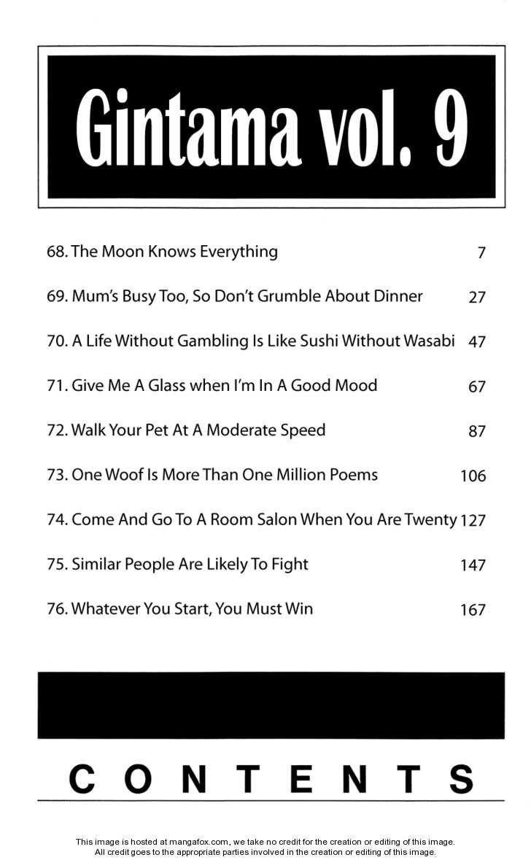 Gintama 68 Page 2