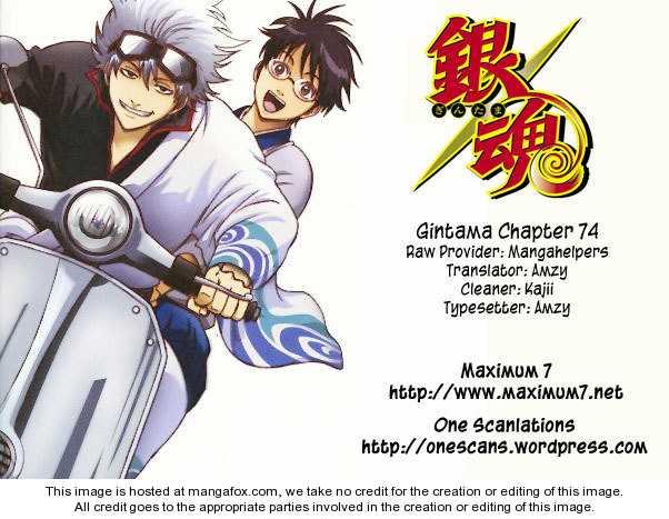 Gintama 74 Page 1