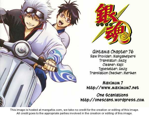 Gintama 76 Page 1