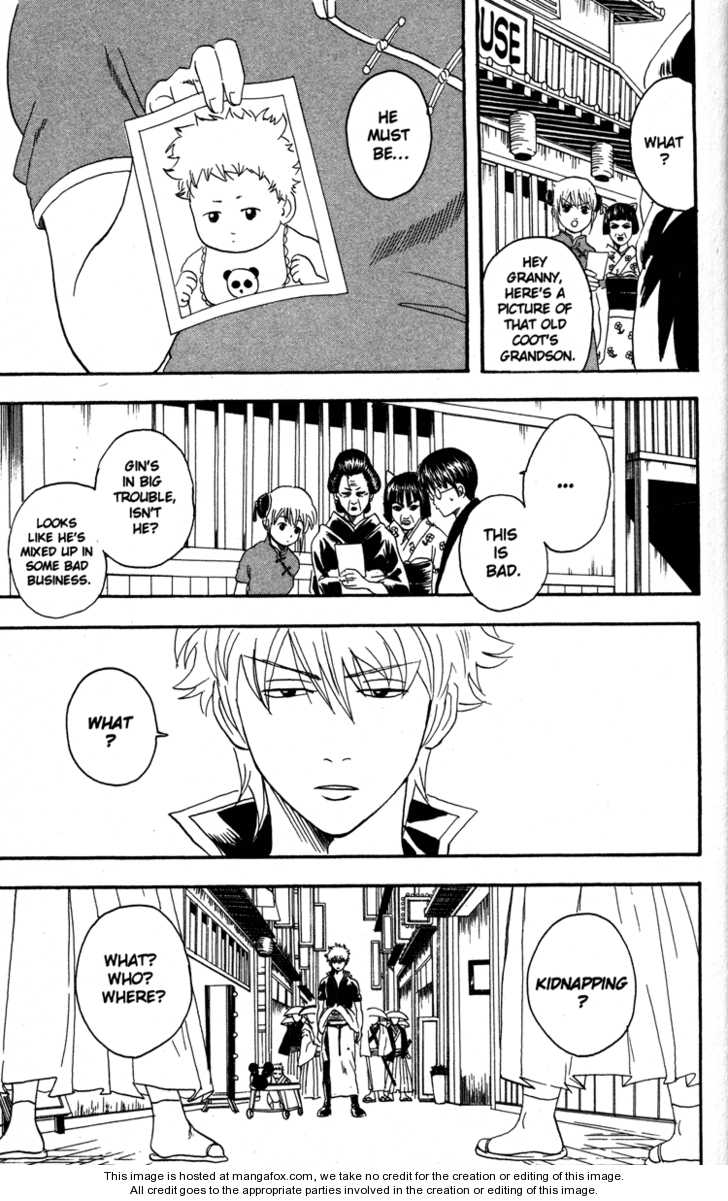 Gintama 78 Page 3
