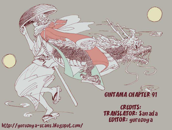 Gintama 91 Page 1