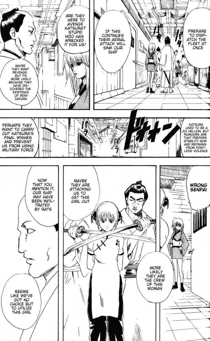 Gintama 93 Page 4