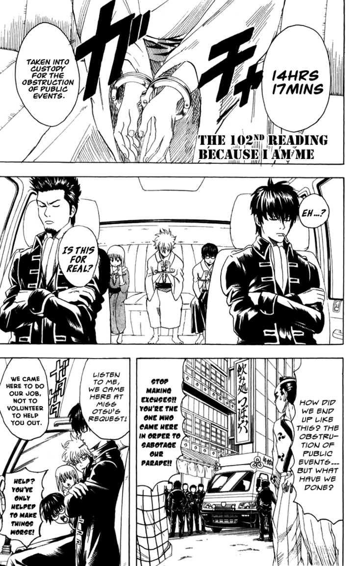Gintama 102 Page 2
