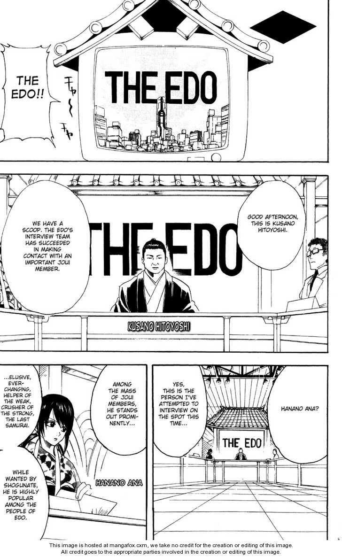 Gintama 108 Page 2