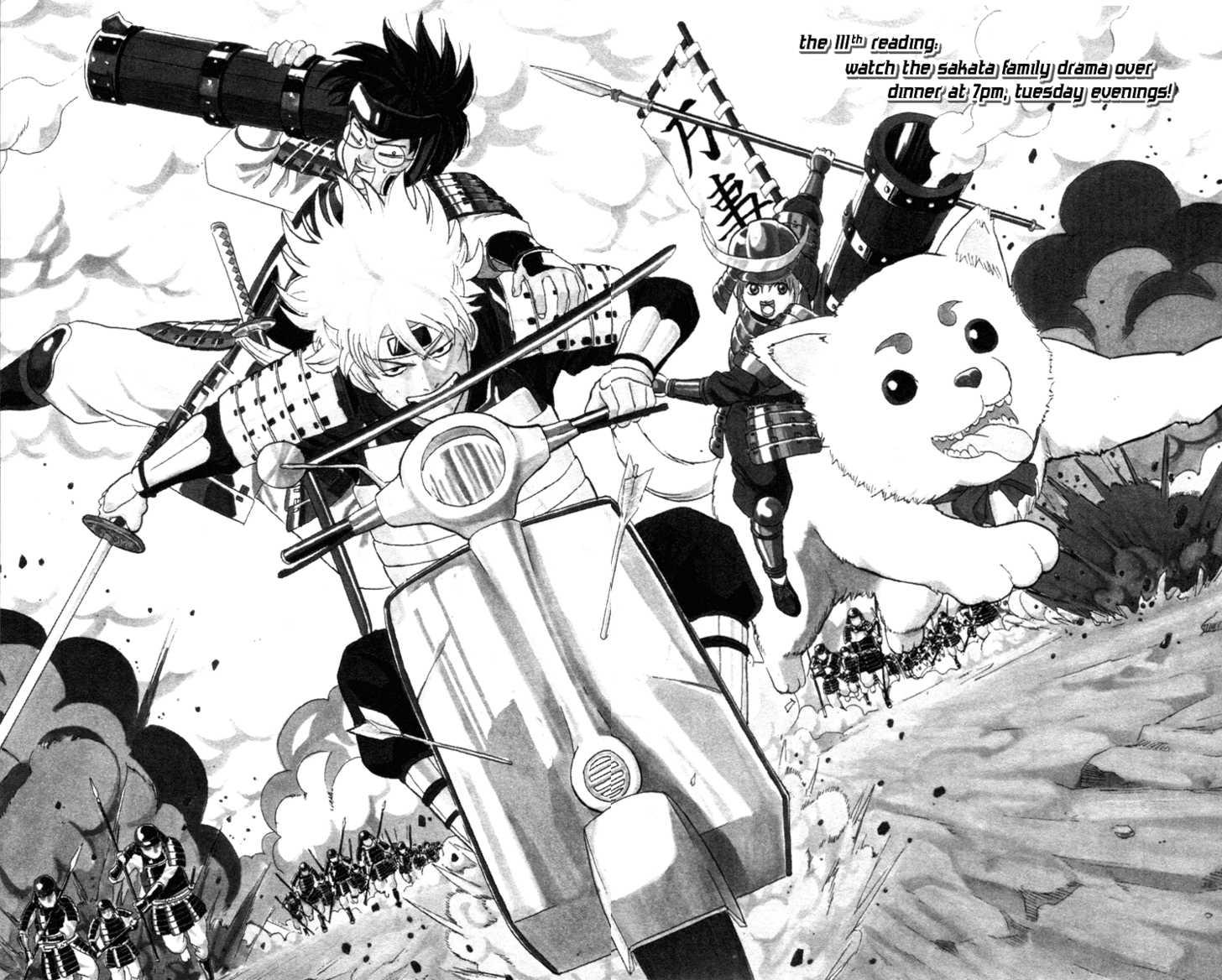 Gintama 111 Page 1