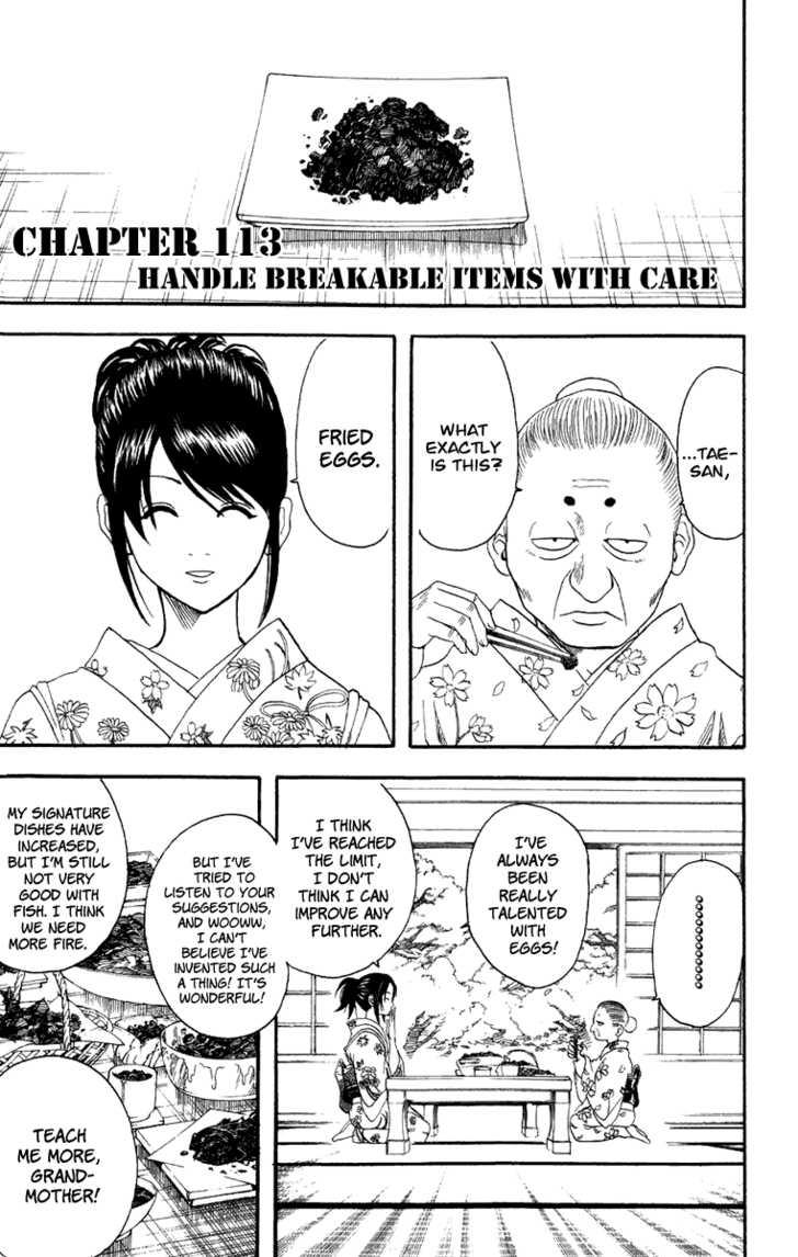 Gintama 113 Page 2