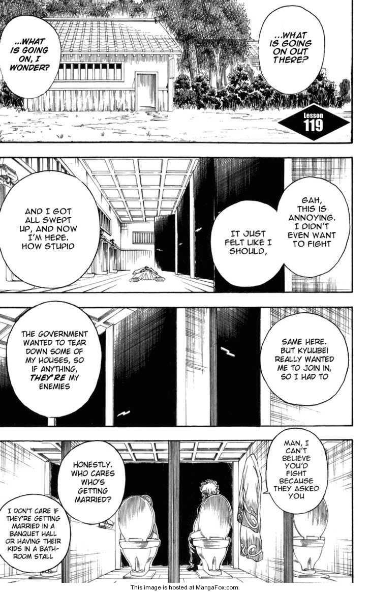 Gintama 119 Page 2