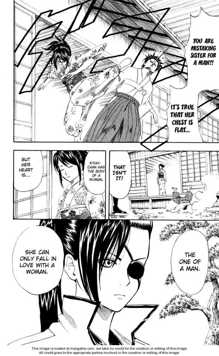 Gintama 120 Page 3