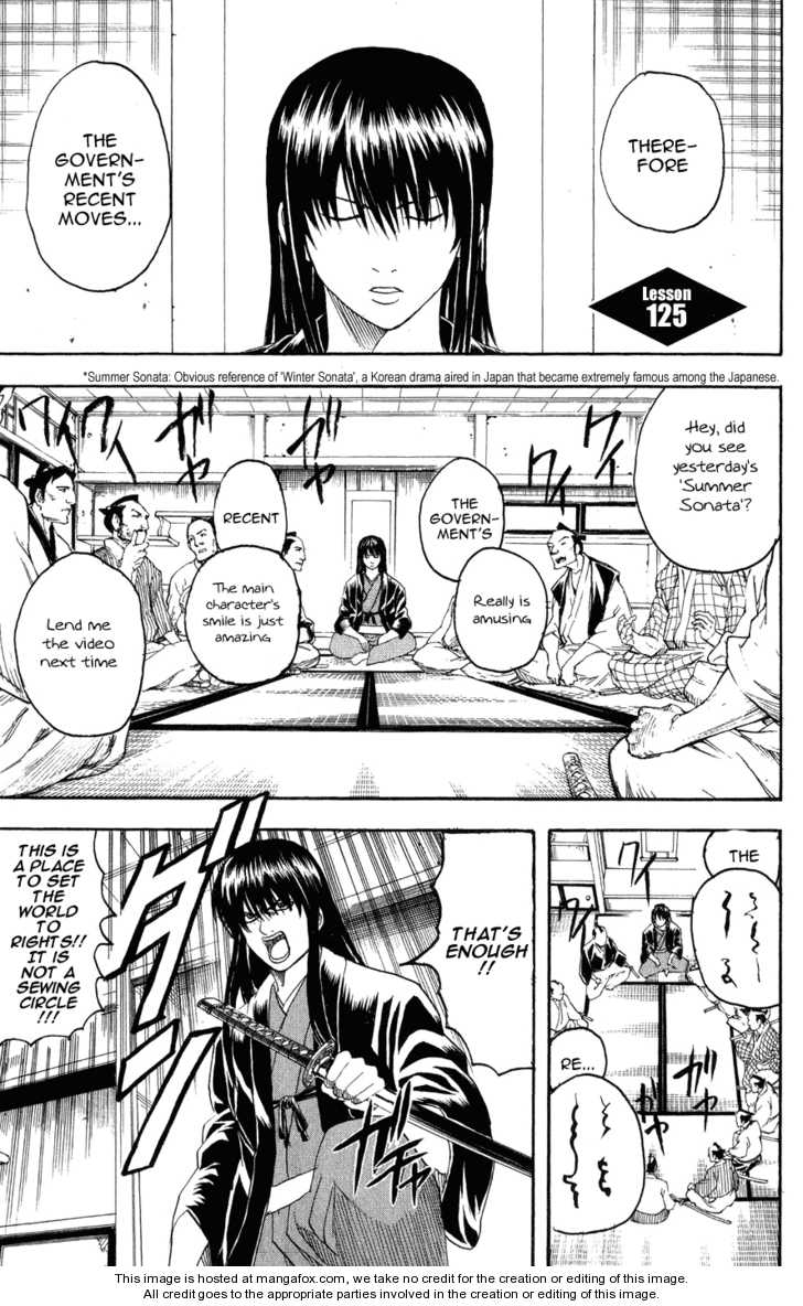 Gintama 125 Page 1