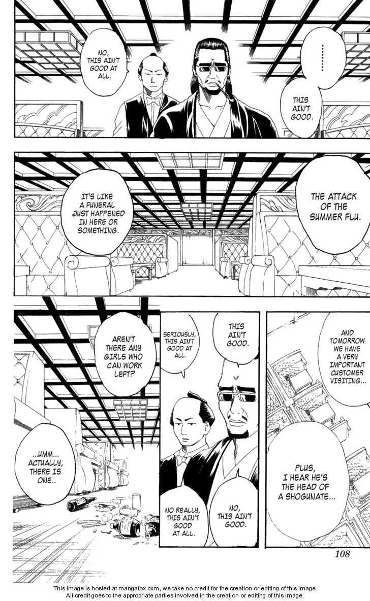 Gintama 127 Page 2