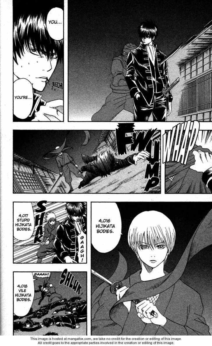 Gintama 129 Page 2