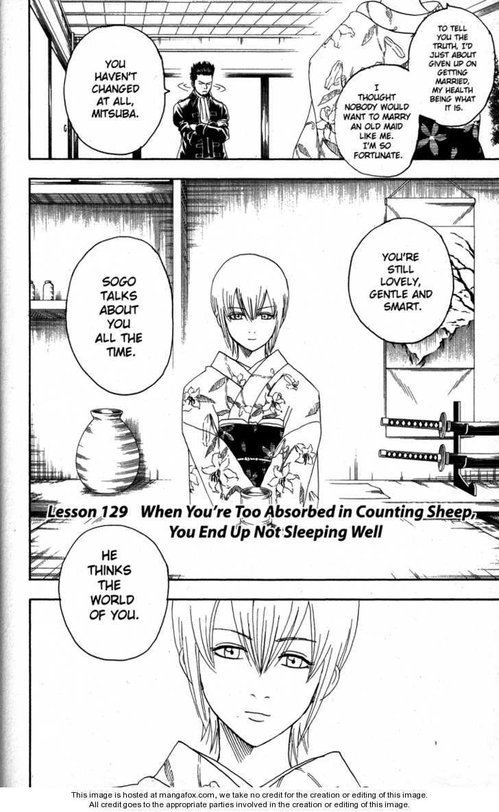 Gintama 129 Page 4