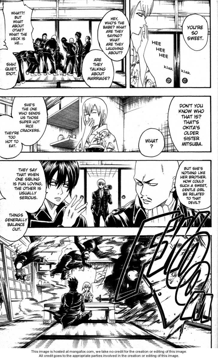 Gintama 129 Page 5