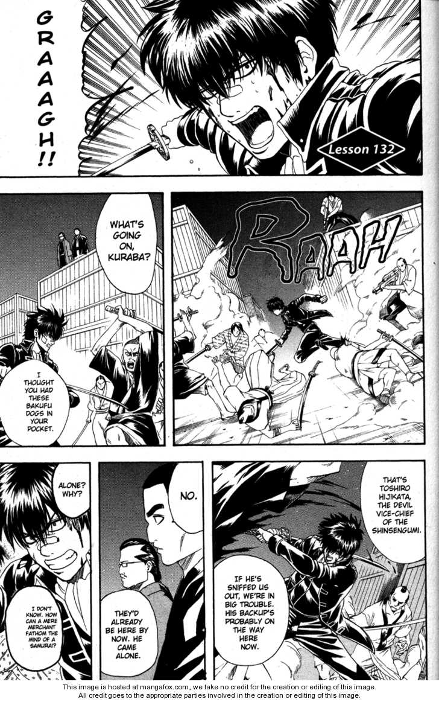 Gintama 132 Page 1