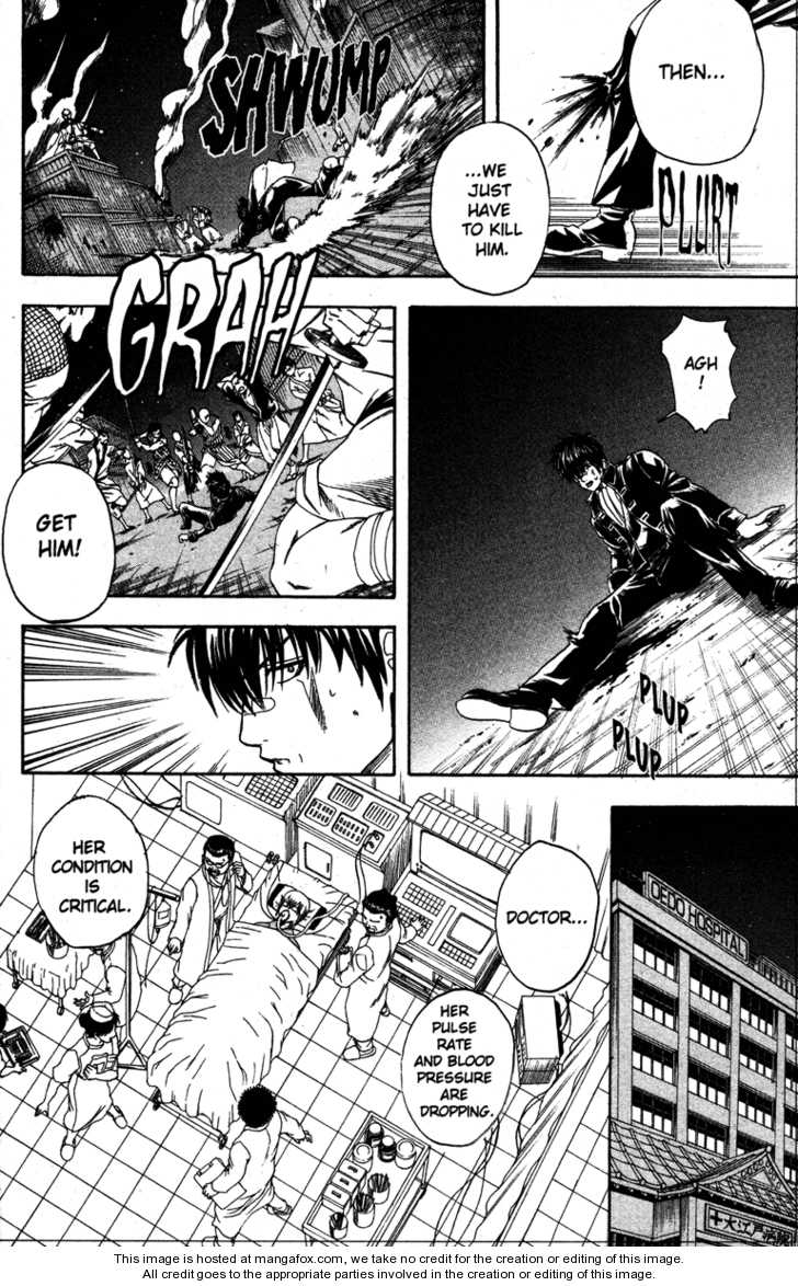 Gintama 132 Page 2