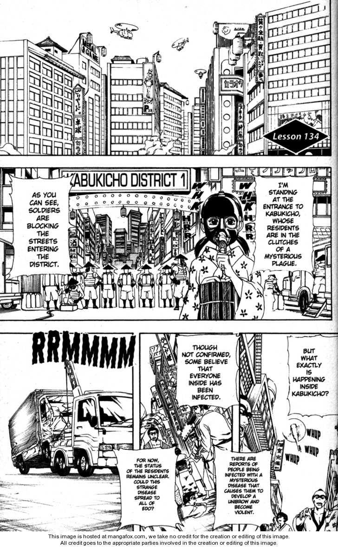 Gintama 134 Page 1
