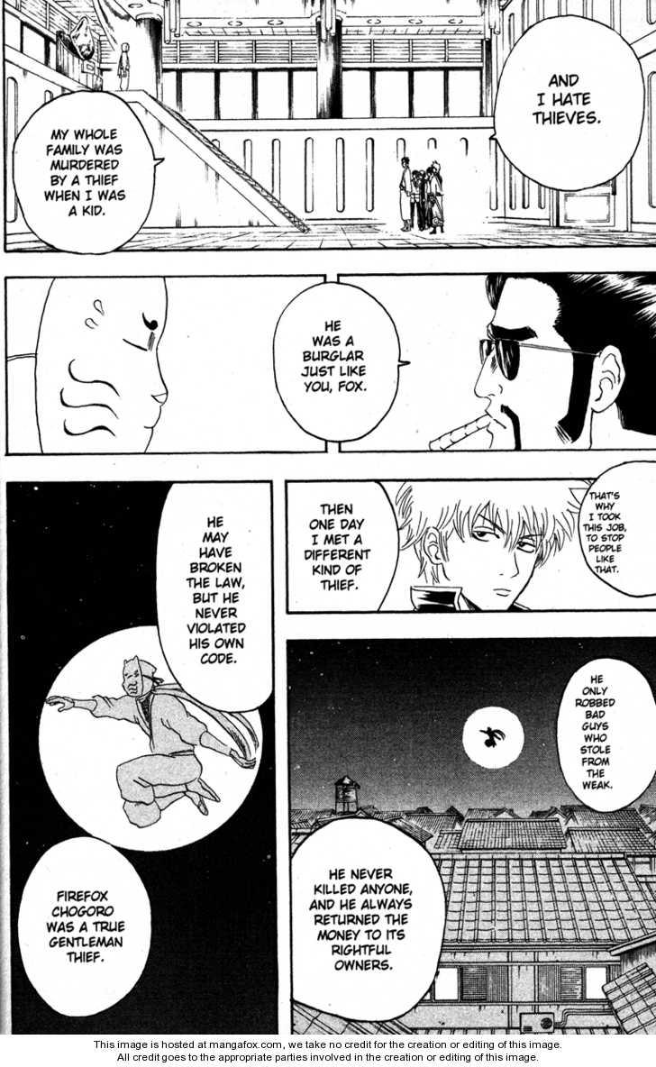 Gintama 137 Page 2