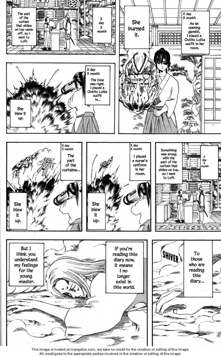 Gintama 138 Page 2