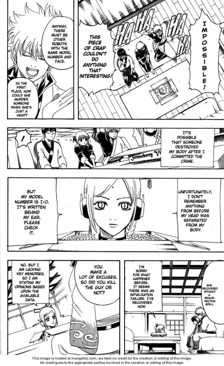 Gintama 141 Page 2