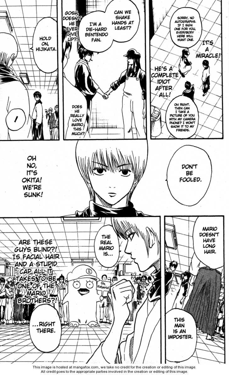 Gintama 148 Page 3