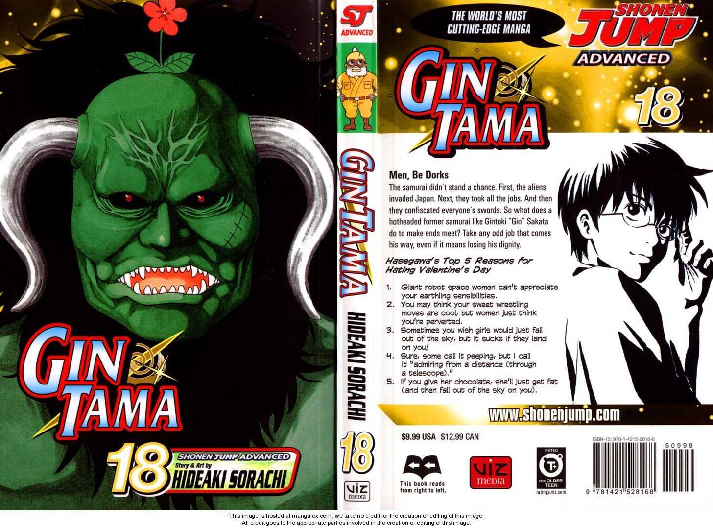 Gintama 149 Page 1
