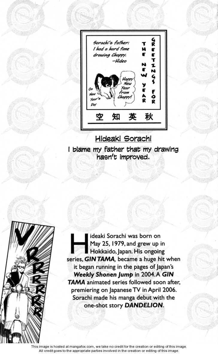 Gintama 149 Page 3