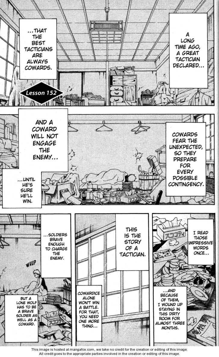 Gintama 152 Page 1