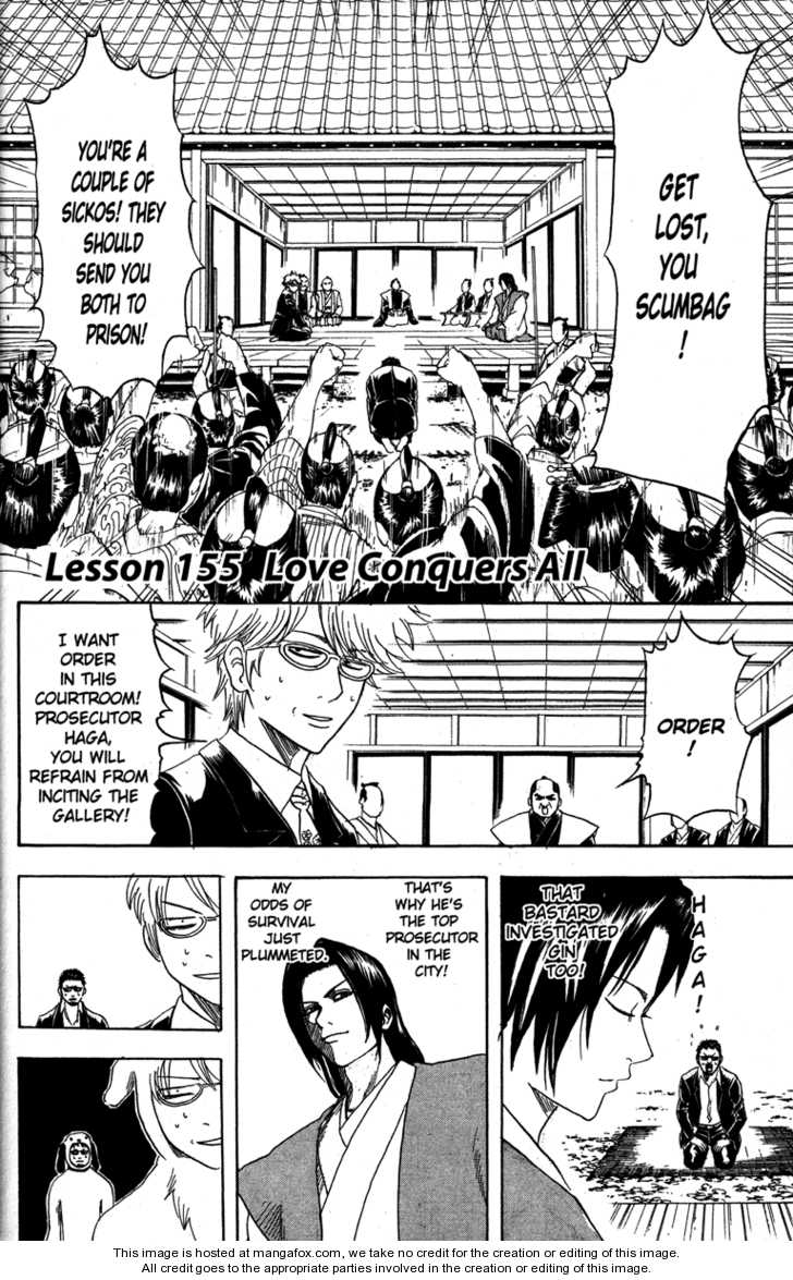 Gintama 155 Page 2