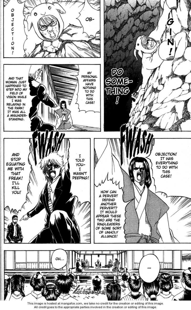 Gintama 155 Page 4