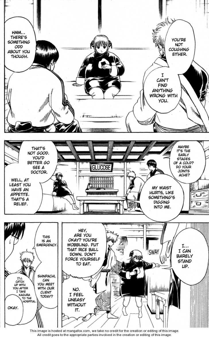 Gintama 156 Page 2