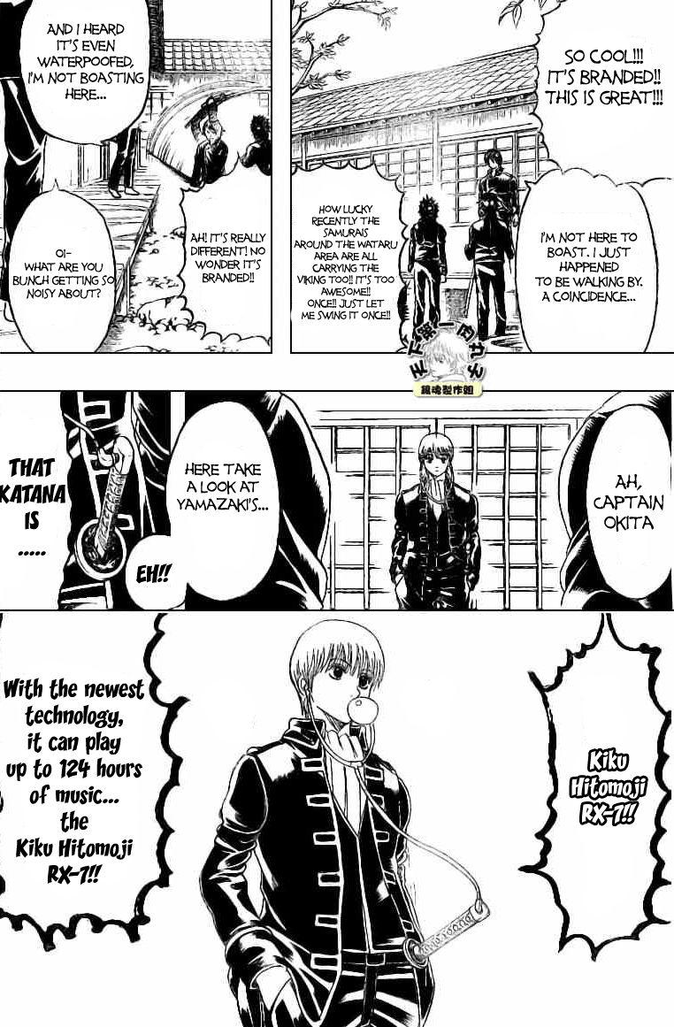 Gintama 158 Page 3
