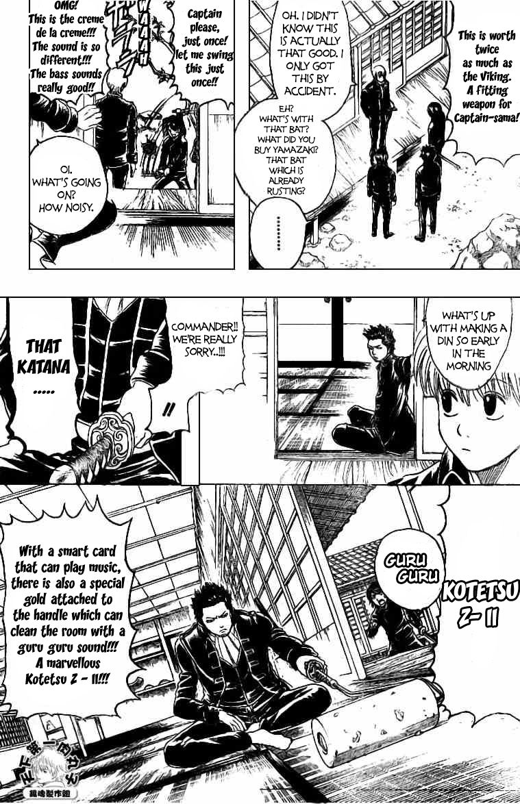 Gintama 158 Page 4