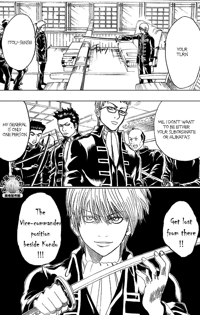 Gintama 162 Page 4