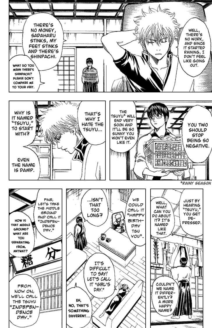 Gintama 172 Page 2