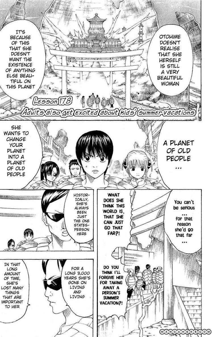 Gintama 178 Page 1