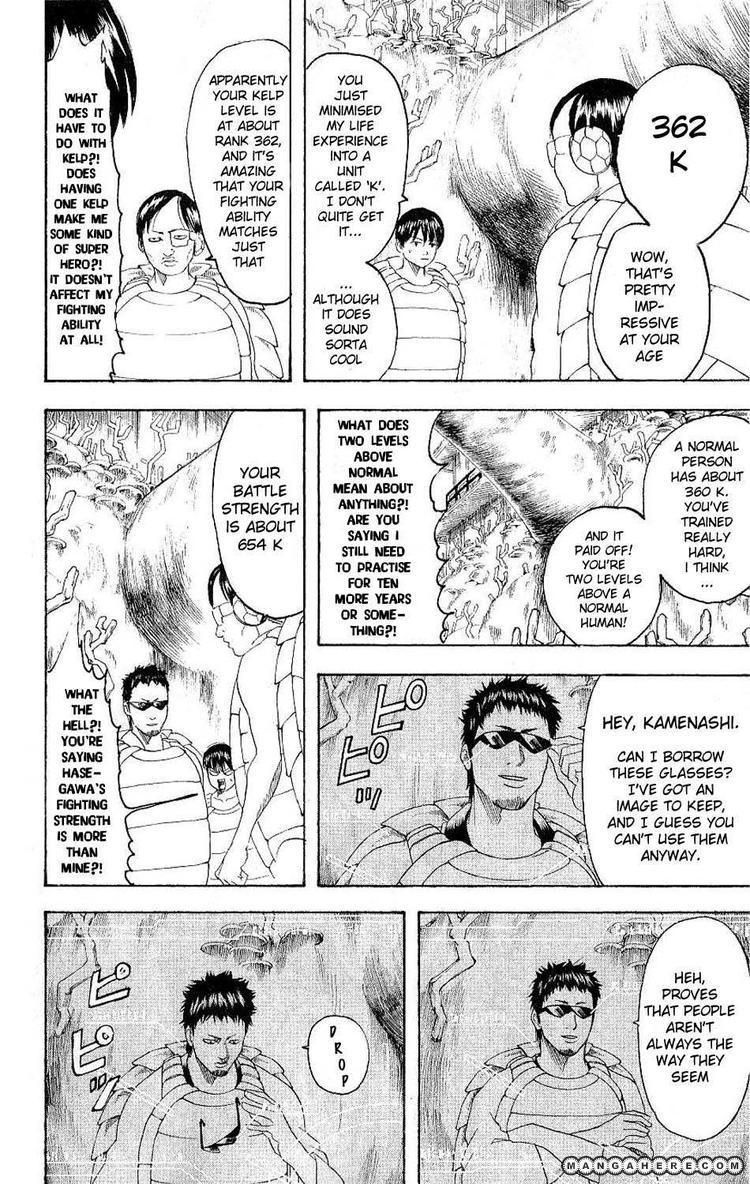 Gintama 178 Page 4