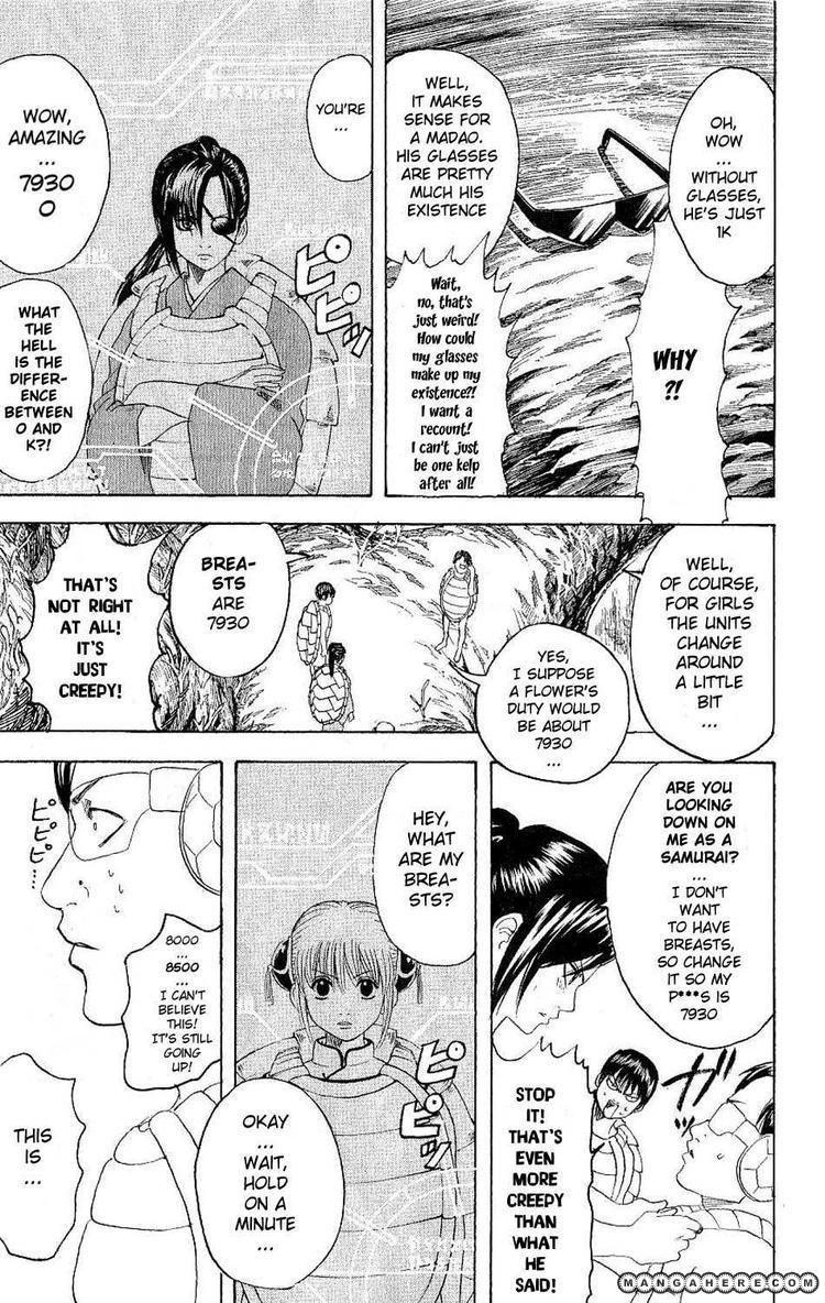 Gintama 178 Page 5