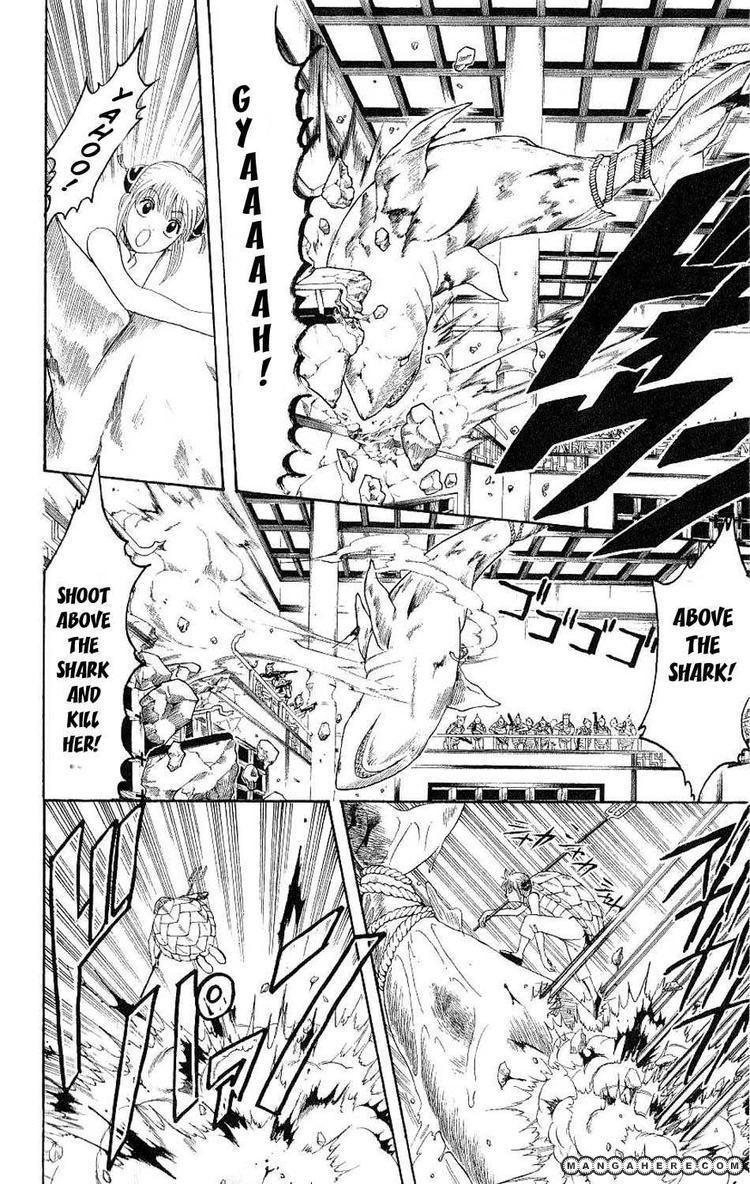 Gintama 179 Page 4