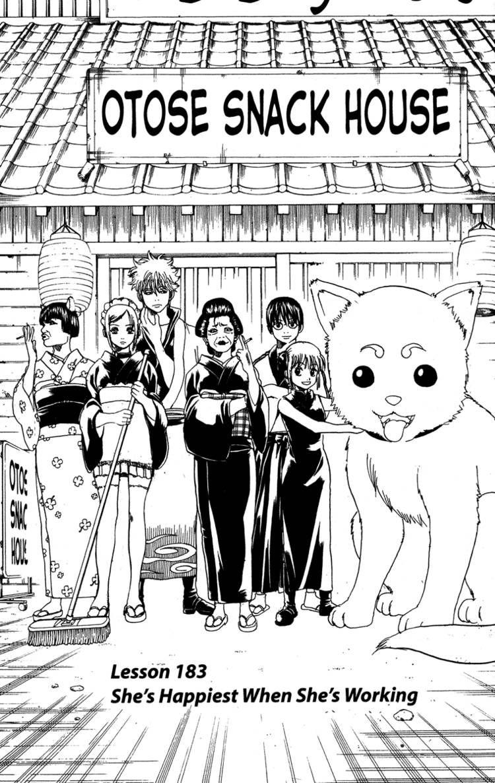 Gintama 183 Page 1