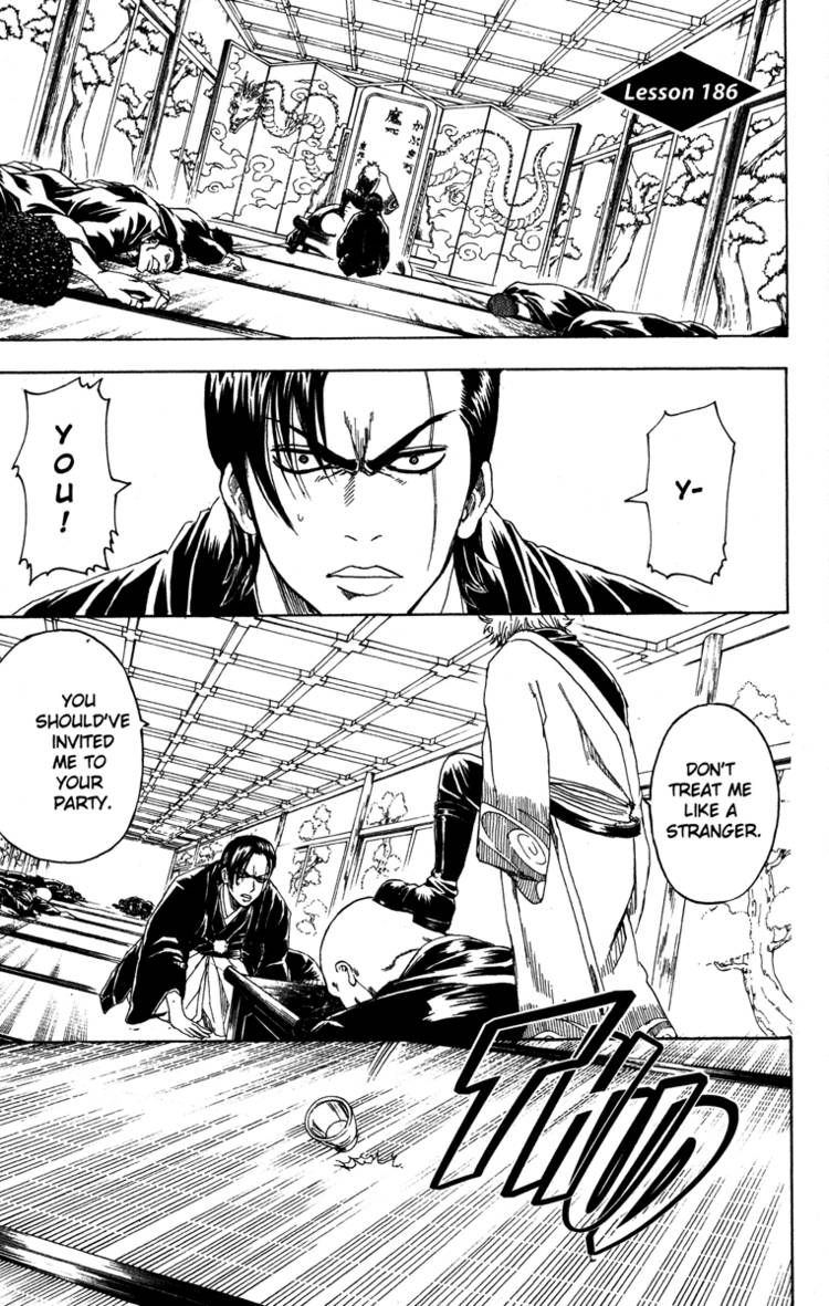 Gintama 186 Page 1
