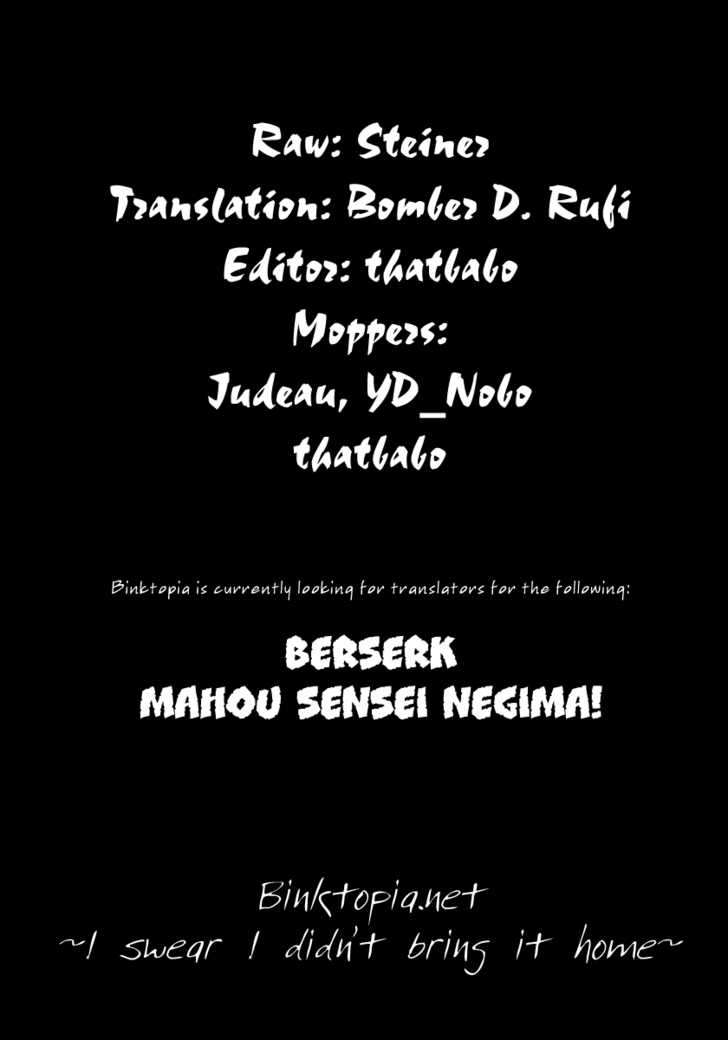 Gintama 187 Page 1