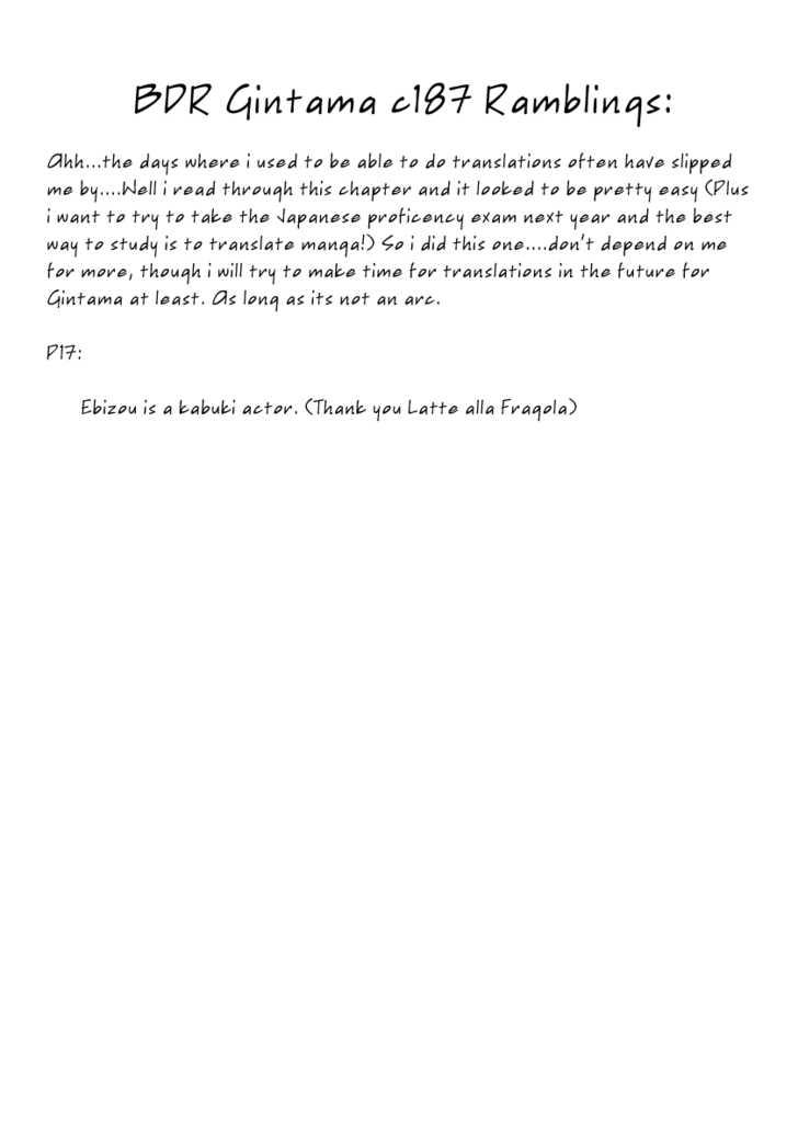 Gintama 187 Page 2