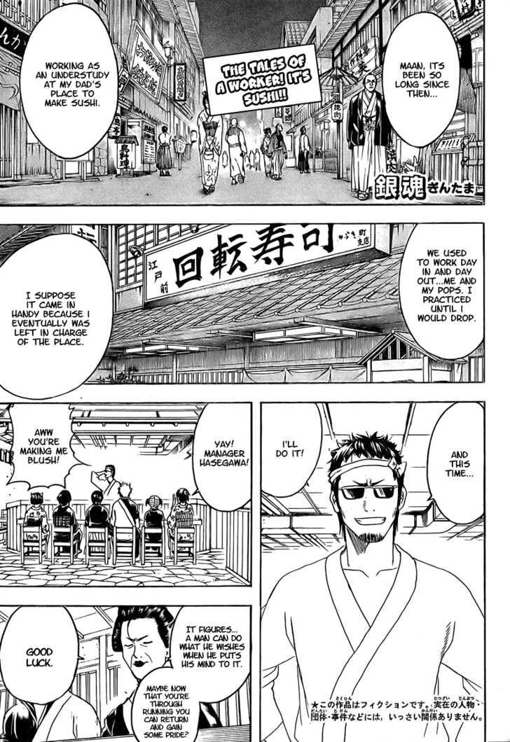Gintama 187 Page 3