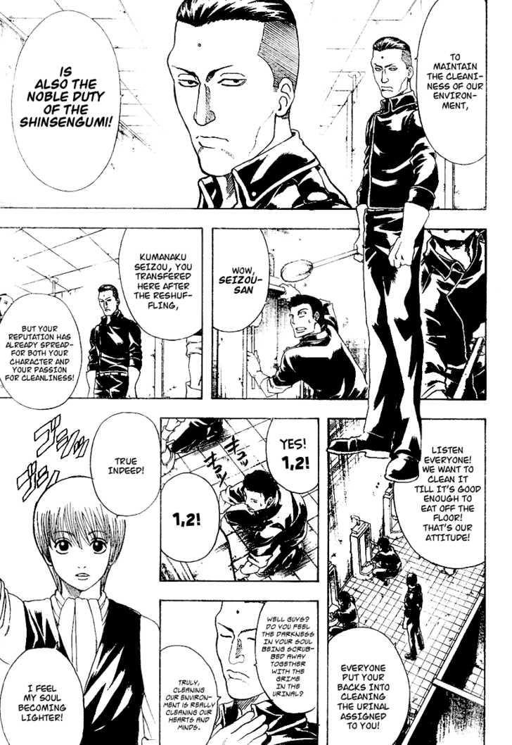 Gintama 188 Page 3